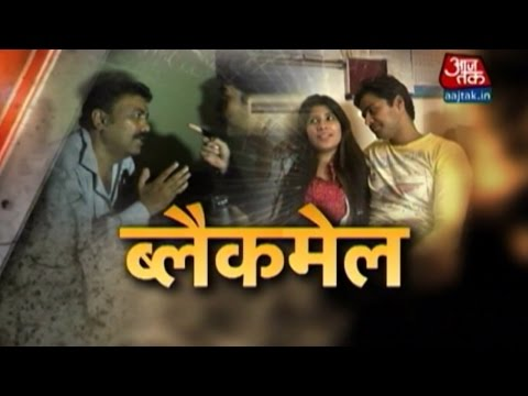 Vardaat - Vardaat: Rich married woman honey-traps fellow doctor (Full)