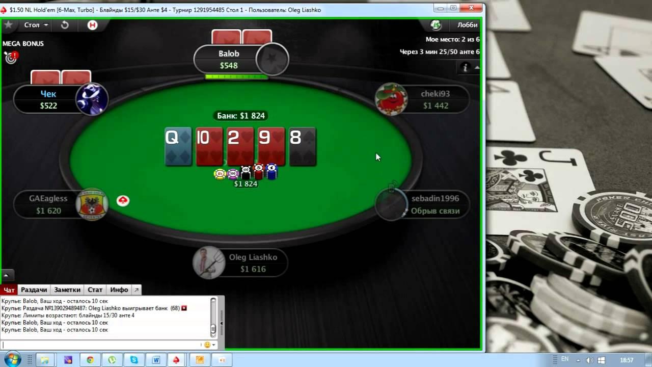 6 max poker tournament strategy adaptateur roulette pour cartable