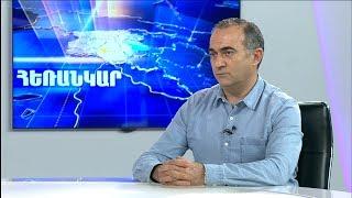 Հեռանկար/Herankar-Թևան Պողոսյան/Tevan Poghosyan
