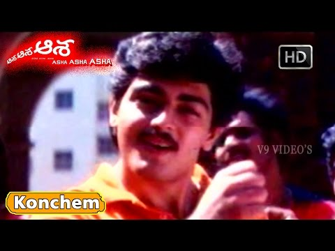 Konchem Agara  Song HD  Asha Asha Asha Movie Songs  Ajith Kumar, Suvalakshmi  V9s