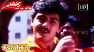 Konchem Agara Video Song HD - Asha Asha Asha Movie Songs - Ajith Kumar, Suvalakshmi - V9videos