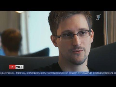 Сноуден готов предстать перед американским судом
