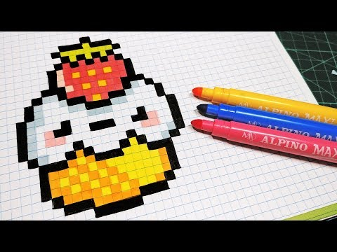 Pixel Art Gâteau Kawaii
