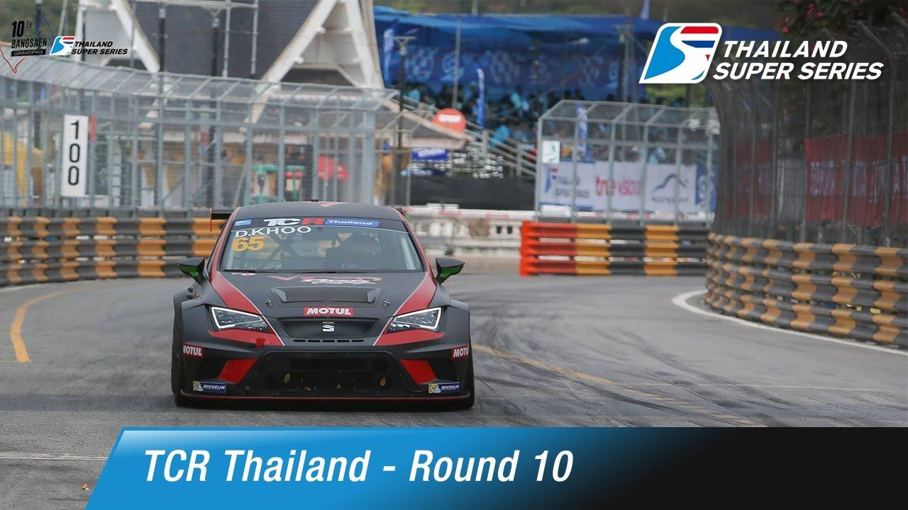 TCR Thailand Round 10 | Bangsaen Street Circuit