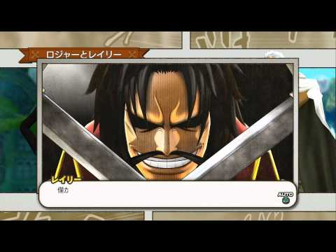 [PS4] シャボン舞う諸島の冒険! ワンピース海賊無双3 ナミ part.16 Legend Log Perfect One Piece: Pirate Warriors 3