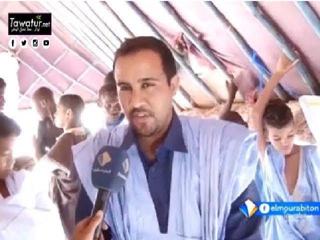 جمعية التضامن للتنمية والثقافة تختم قافلتها الصحية إلى الحوض الشرقي -  قناة المرابطون