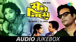 Mon Niye All Songs | Chole Jete Jete Din | Ogo Kajal Nayana Harini | Ami Pathbhola Ek Pathik