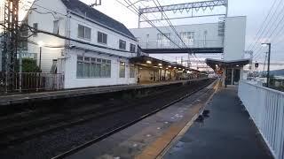 【近鉄】南大阪線特急16400系+16000系 吉野行き特急 道明寺通過