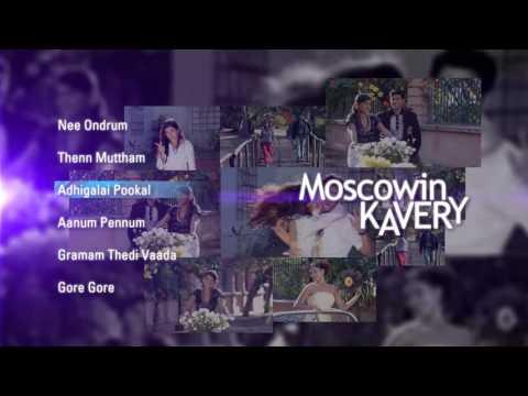 Moscowin Kaveri - Music Box | Tamil
