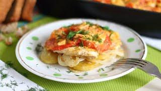 Картошка с куриным филе и помидорами в духовке — видео рецепт