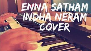 Enna Satham Indha Neram Piano Cover   Punnagai Mannan   Adithyha Jayakumar