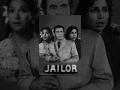 Jailor Classical Hit Movie