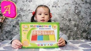 Lady A Математика Обзор набора цифр и палочек Учимся считать Mathematics Overview of a set of number