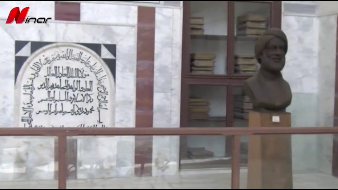 إعادة افتتاح متحف العلوم والطب في دمشق