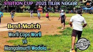 Mangalmurti Wadala vs Worli Cops Worli | Amazing Match | Station Cup 2021 Tilak Nagar