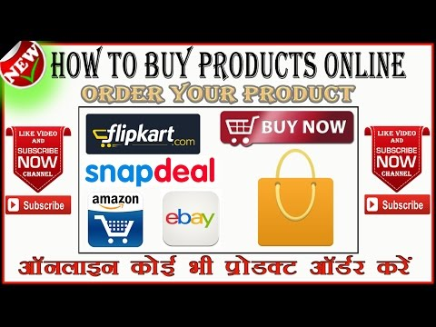 How To Buy Products Online Flipkart, Snapdeal, Ebay, Etc. (हिन्दी, उर्दू)