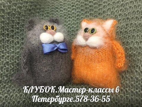 Связать игрушку спицами кошку игрушку