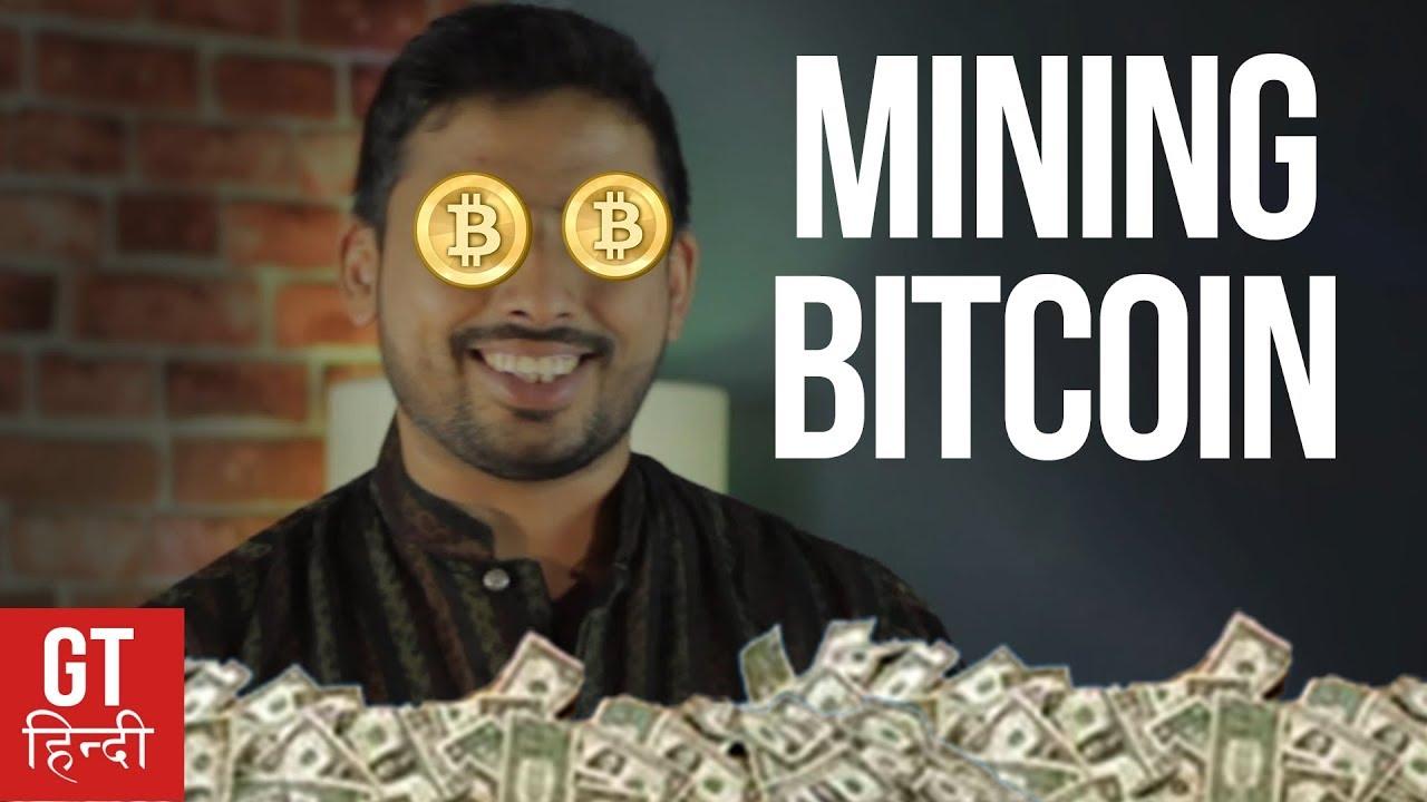 Gt mining bitcoins irish greyhound derby 2021 betting line