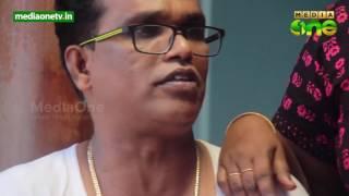 Kunnamkulathangadi EP-148 Vishukkani