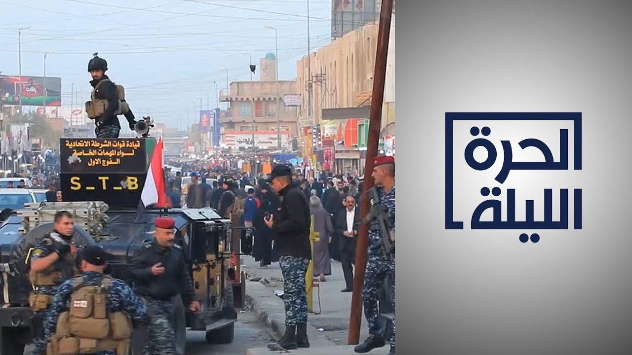 هل عجزت الحكومة العراقية عن تلبية مطالب المحتجين؟