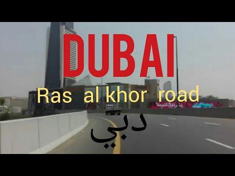 Dubai ras al khor road United Arab Emirates  world tour