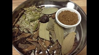 Gambar cover Home made garam masala powder recipe