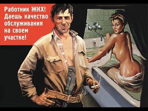 секс знакомства Советский
