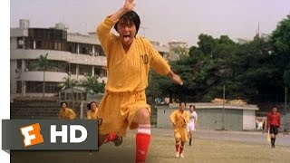 Shaolin Soccer (6/12) Movie CLIP - Shaolin Soccer vs. Team Puma (2001) HD
