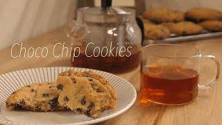 디저트카페 직원이 알려주는 쫀득한 초코칩쿠키 만들기/H…