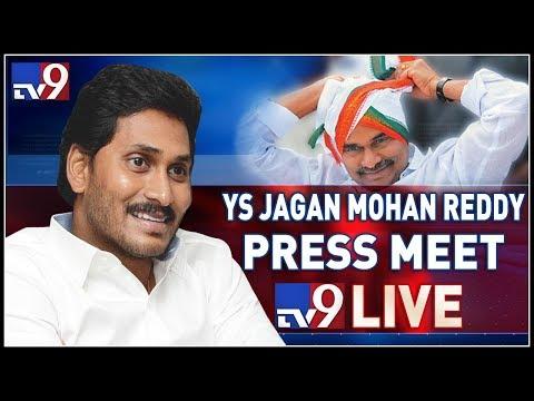 YS Jagan Press Meet LIVE    AP Election Results 2019    Vijayawada - TV9