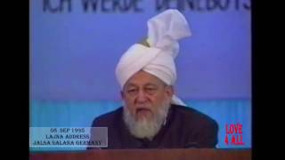 Family & Society Social values by Hazrat Mirza Tahir Ahmad