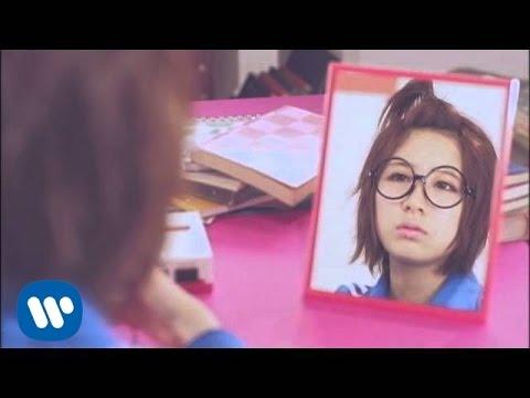 Mix - Erena Ono