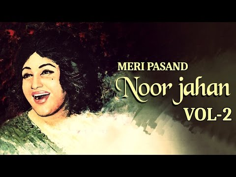 Noor Jehan Songs || NOOR JEHAN MERI PASAND (Vol -2)  || Non-Stop Audio Jukebox
