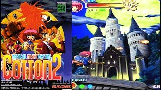 Cotton 2 JPN  ( Sega Saturn )