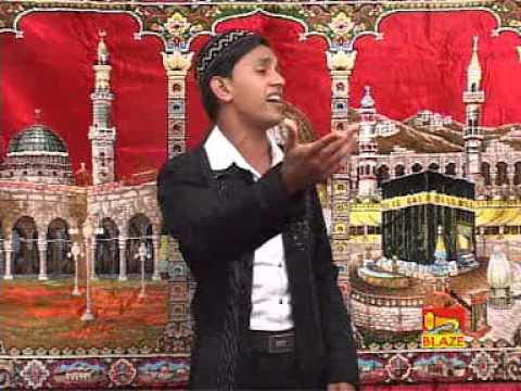 "Bengali Ghazal: ""Ae Man Choomte"" Song | Madina | S.K. Miraj, MD Imrana, MD Azad"