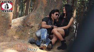 Khortha Song Jharkhandi - Gori Tor Gawn Pipal Kar Chaww | Rakesh Das | Superhit | Khortha Babu