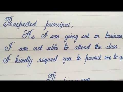 permission letter (in simple with cursive letter)