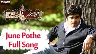 June Pothe Full Song Neevalle Neevalle Movie || Vinay, Sadha,Tanisha