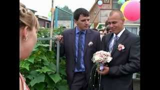 Свадебное видео Славика 2012.  Выкуп невесты.(, 2012-08-15T07:37:10.000Z)