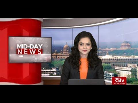 English News Bulletin – November 30, 2019 (1 pm)