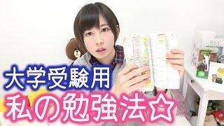 ぜひチャンネル登録してね٩(๑❛ᴗ❛๑)۶ 【ゆきりぬ】 □メインちゃんねる ht...