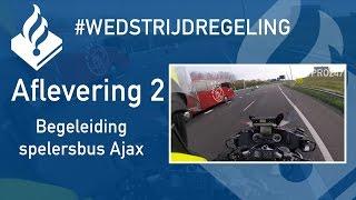 """Politie #PRO247 Wedstrijdregeling Aflevering 2 """"Begeleiding Spelersbus Ajax"""""""