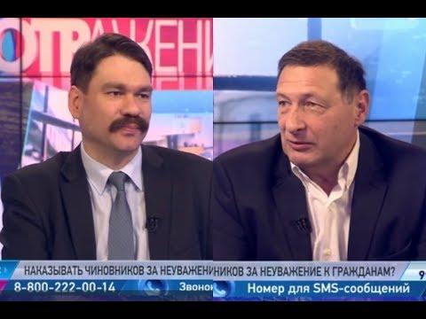 Смотреть Павел Салин и Борис Кагарлицкий. Власть и граждане: какие требования стоит предъявлять чиновникам? онлайн
