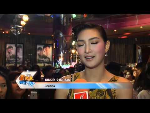 รายการข่าวศิลปะบันเทิง: ดาราไทยเชื้อสายจีนกับการถ่ายทอดบทเพลงจีน