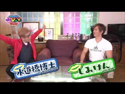 水道橋博士のムラっとびんびんテレビ#15 ゲスト:佐倉絆 FULL 720p