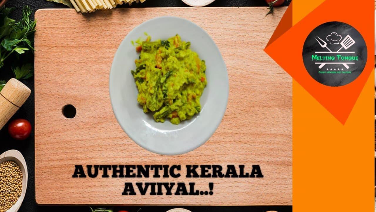 Authentic Kerala Aviyal..!  #keralaaviyal # Meltingtongue #aviyal