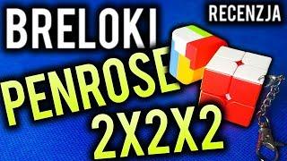 Breloki Penrose i 2x2 | Recenzja