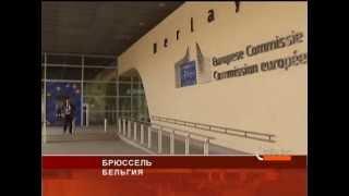 Поведение украинских депутатов возмутило Европу