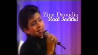 Zina Daoudia   3lach 3aditini   زينة الداودية   علاش عاديتيني