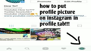 how to put profile picture on instagram in profile tab